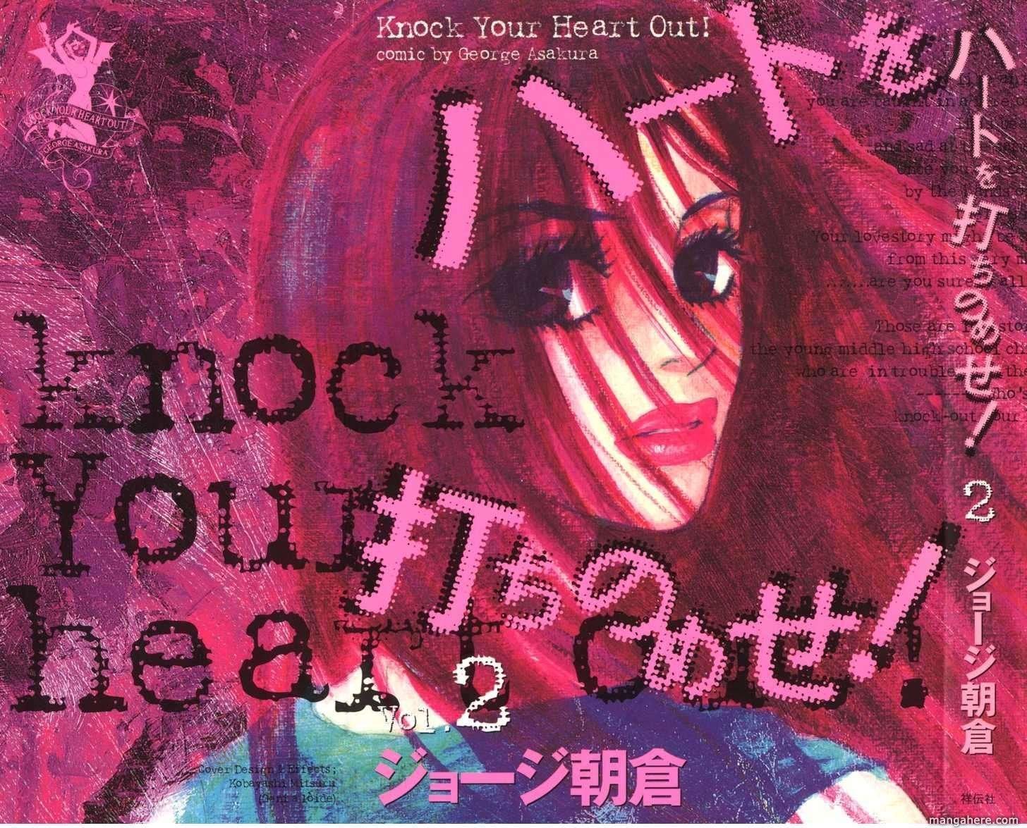 Heart o Uchinomese! 6 Page 2