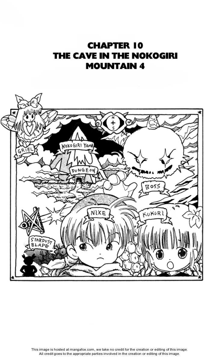 Mahoujin Guru Guru 10 Page 2
