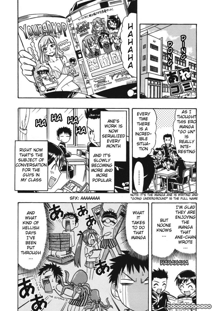 Ane Komi 6 Page 1