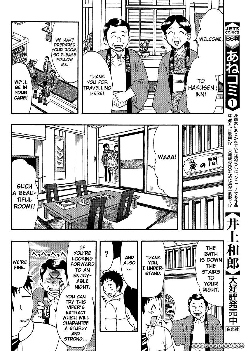 Ane Komi 7 Page 4