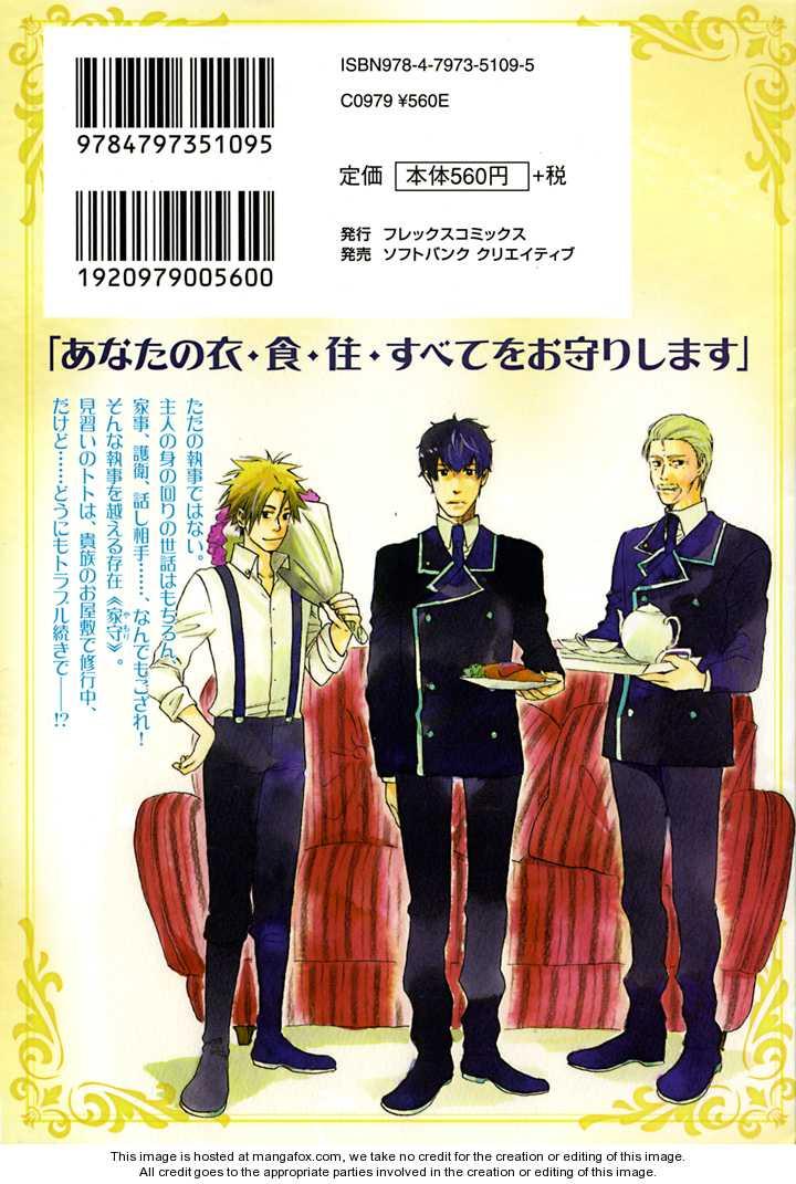 Ouji to Yamori 1 Page 2