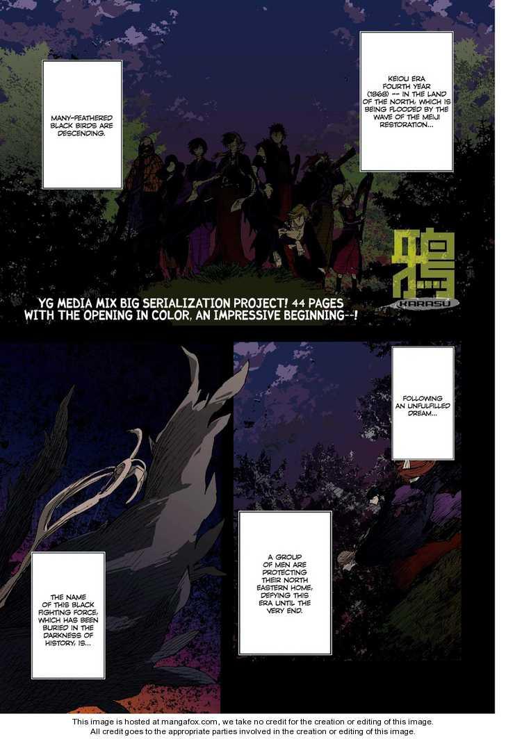 Karasu 1 Page 1