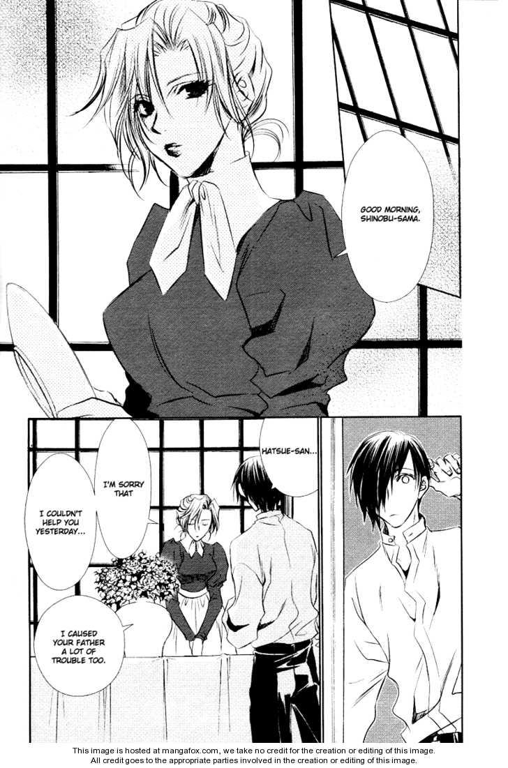 Tousei Gensou Hakubutsushi 7 Page 3