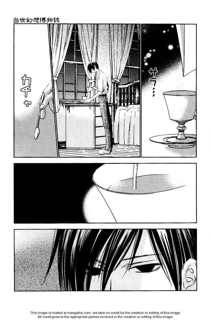 Tousei Gensou Hakubutsushi 9 Page 2