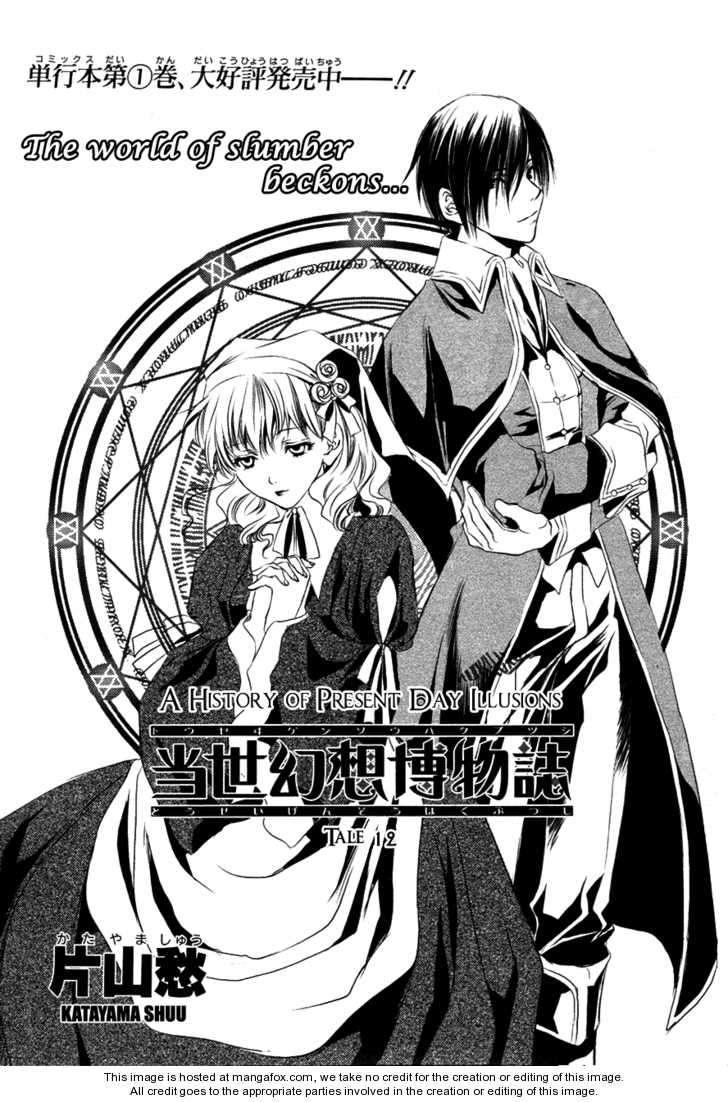 Tousei Gensou Hakubutsushi 11 Page 2