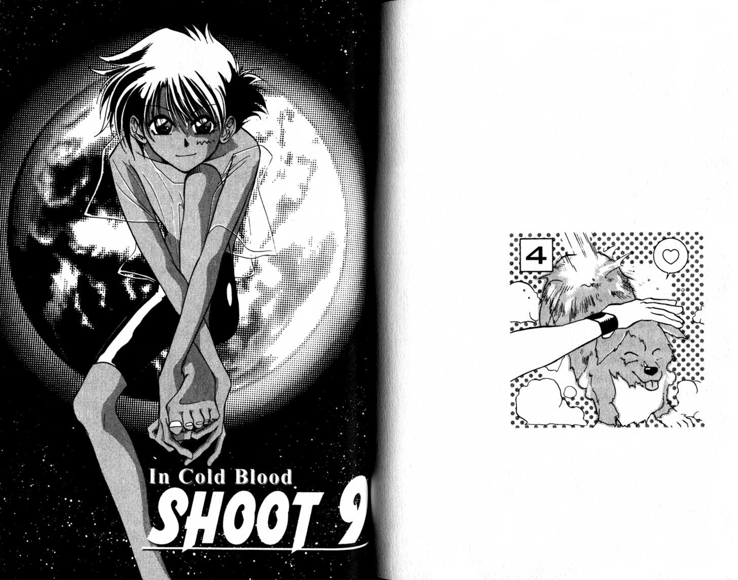 Cowboy Bebop: Shooting Star 0.2 Page 1