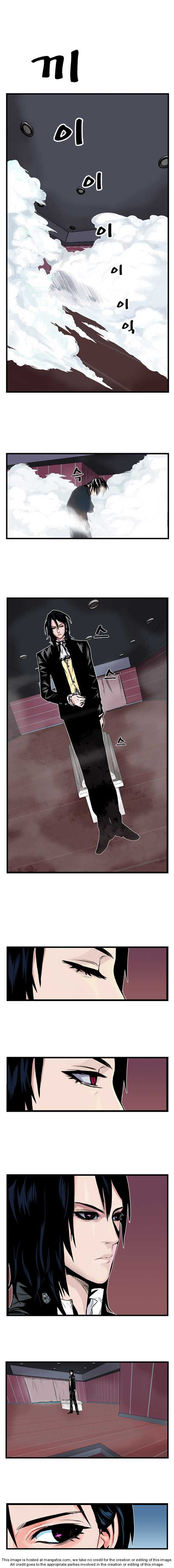Noblesse 1 Page 2