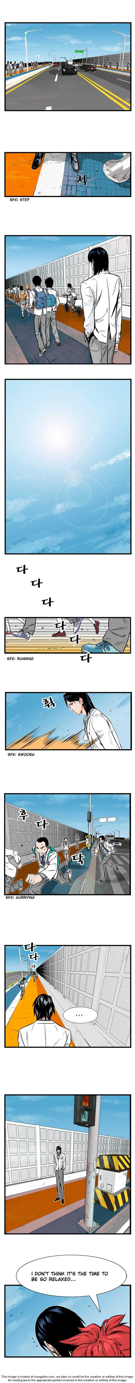 Noblesse 2 Page 3
