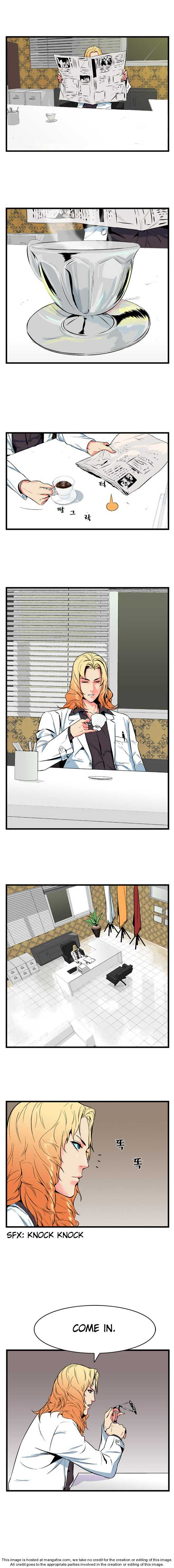Noblesse 5 Page 2