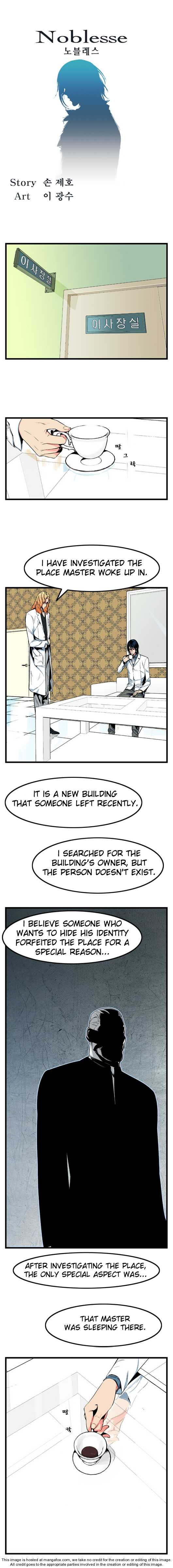 Noblesse 10 Page 1