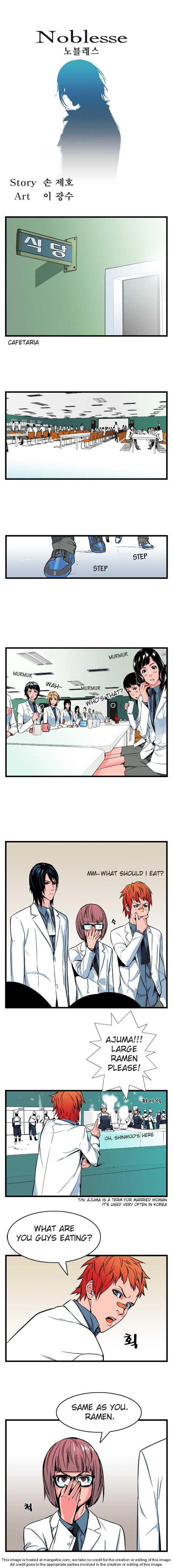 Noblesse 12 Page 1