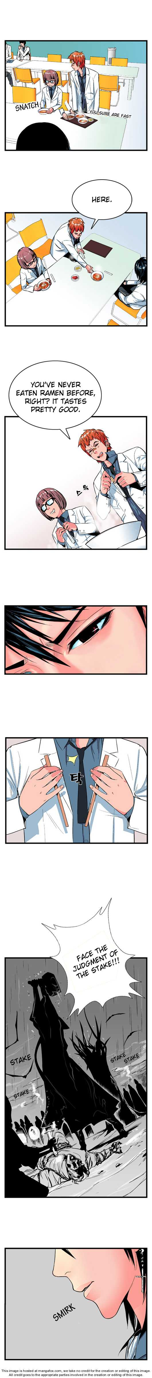 Noblesse 12 Page 3