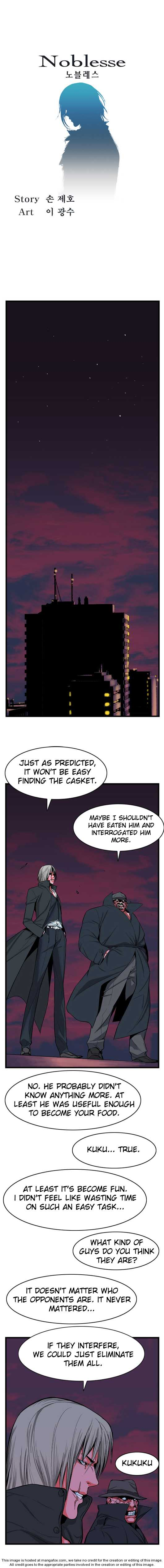 Noblesse 13 Page 1