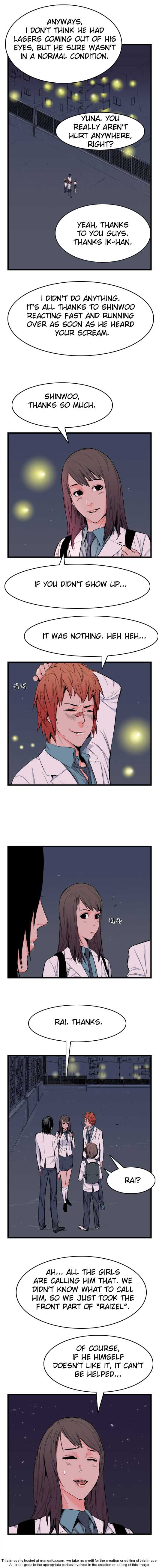 Noblesse 16 Page 2