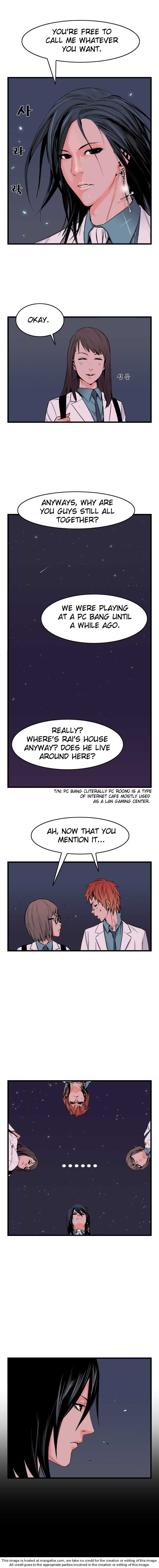 Noblesse 16 Page 3
