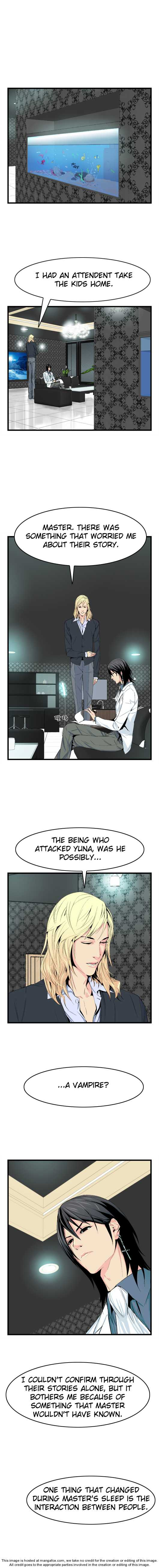 Noblesse 18 Page 3