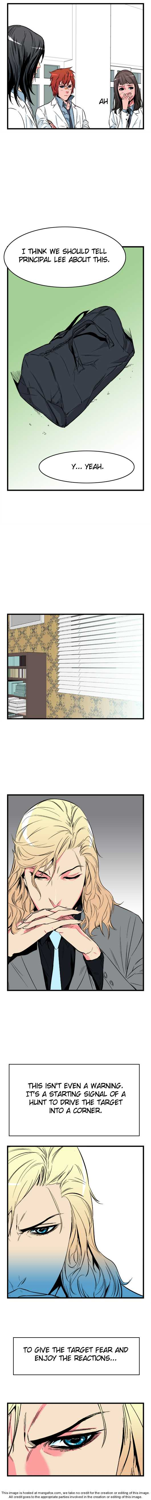 Noblesse 25 Page 3