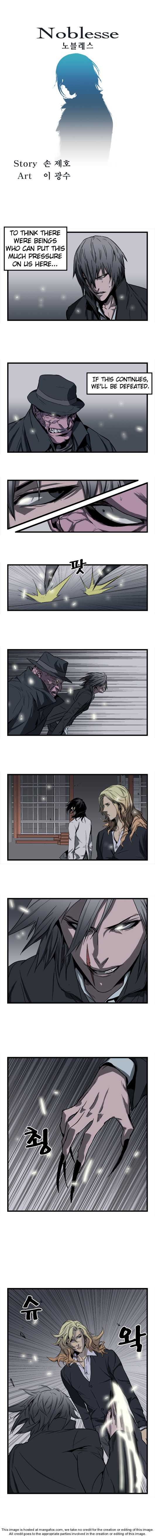 Noblesse 32 Page 1
