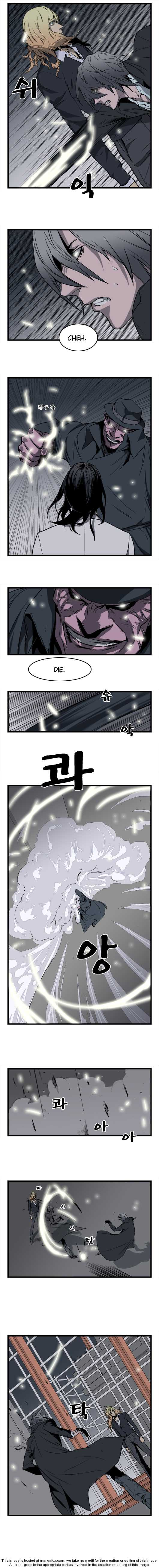Noblesse 32 Page 2