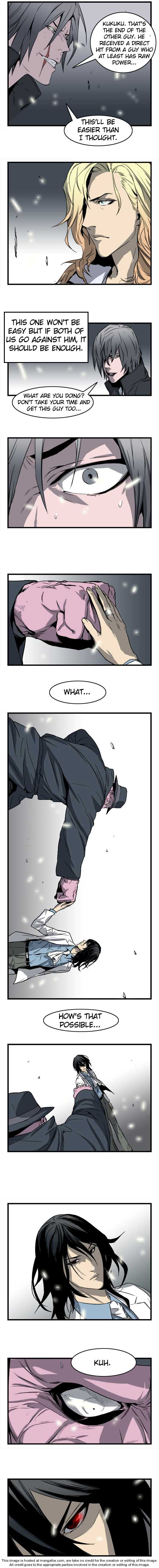 Noblesse 32 Page 3