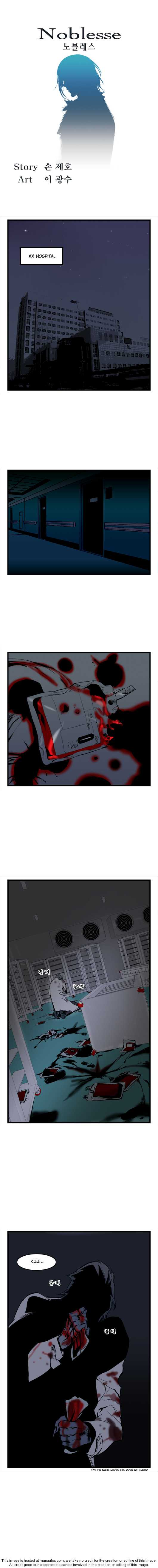 Noblesse 39 Page 1