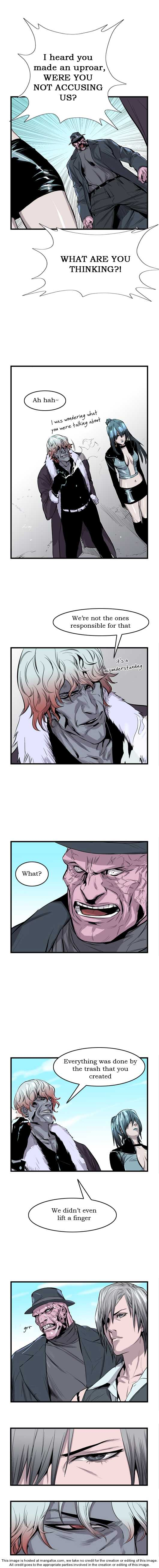 Noblesse 41 Page 2