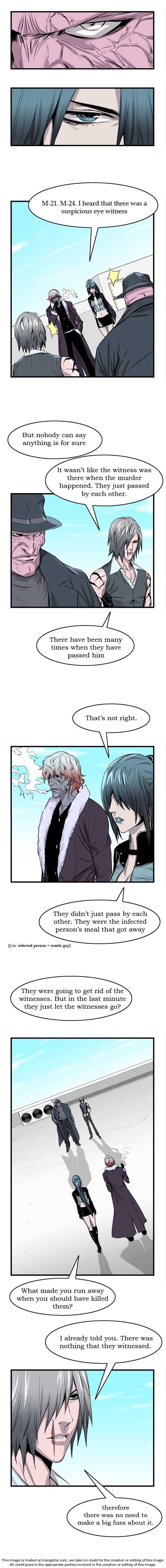 Noblesse 41 Page 3