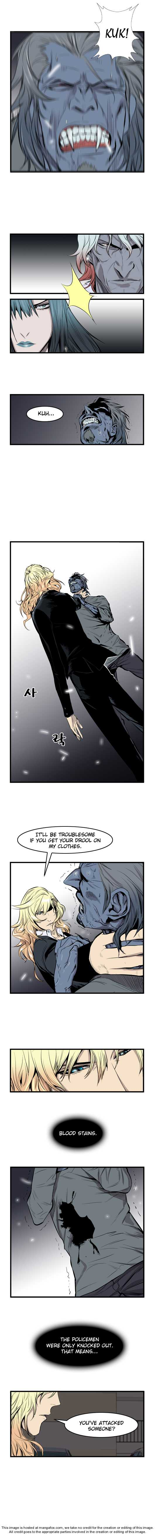 Noblesse 44 Page 2