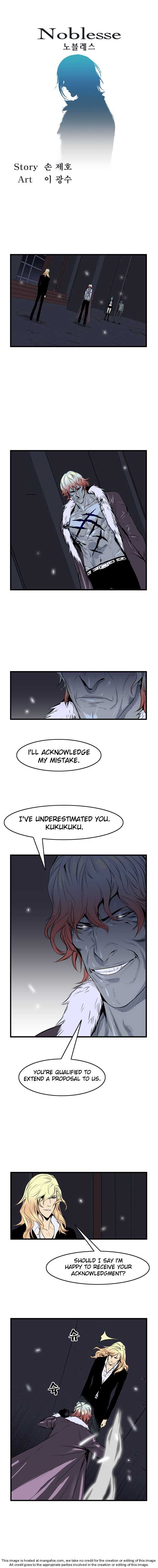 Noblesse 46 Page 1