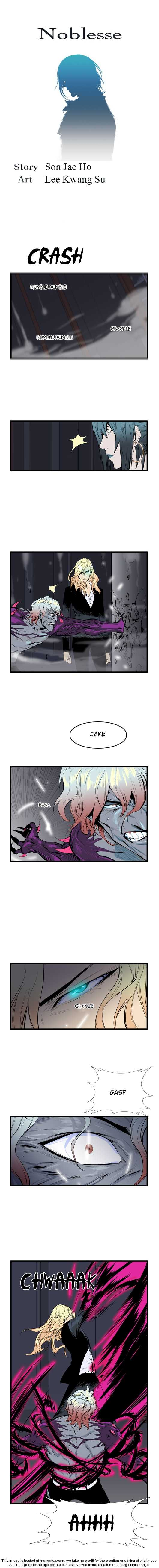 Noblesse 47 Page 2