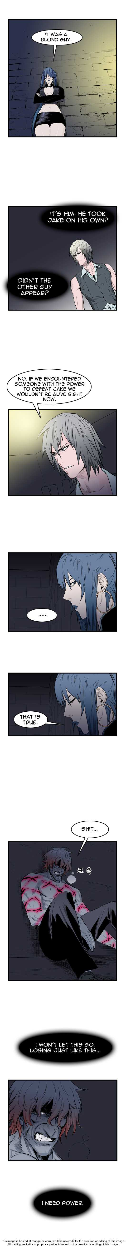 Noblesse 48 Page 3