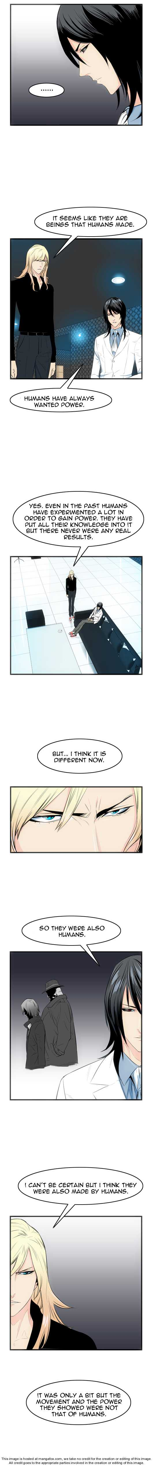 Noblesse 49 Page 2