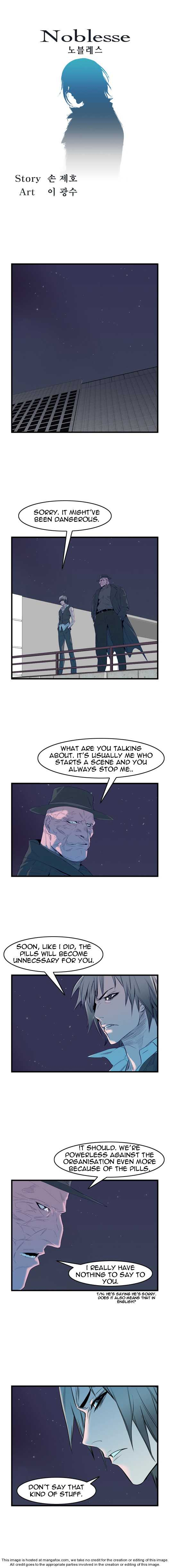 Noblesse 51 Page 1
