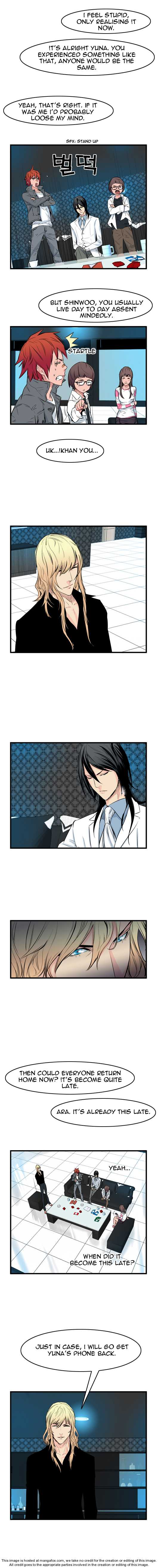 Noblesse 53 Page 2