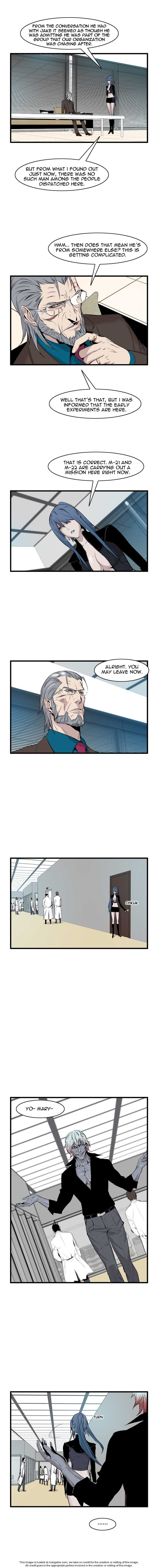 Noblesse 60 Page 2