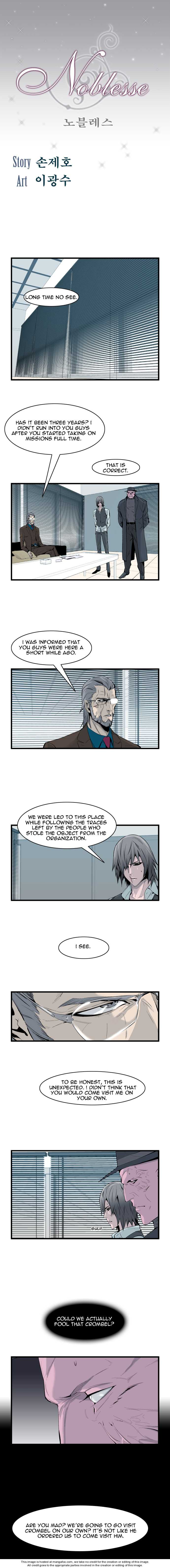 Noblesse 62 Page 1