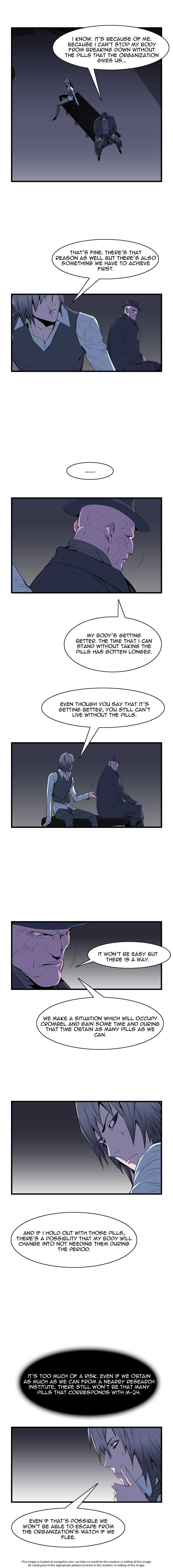 Noblesse 63 Page 2