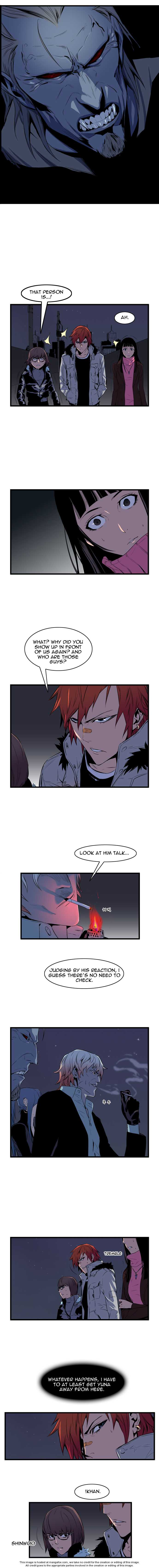 Noblesse 66 Page 2