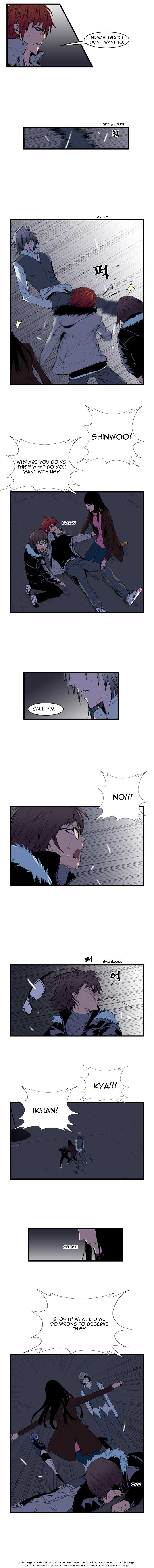 Noblesse 67 Page 3