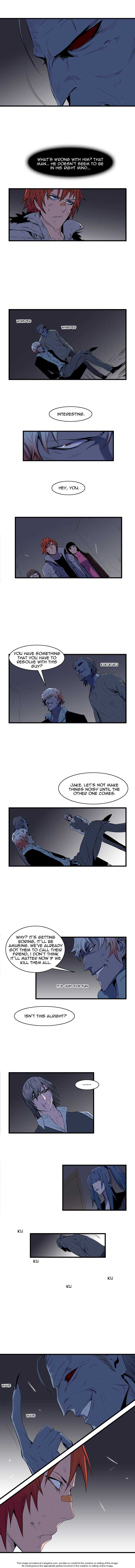 Noblesse 68 Page 2