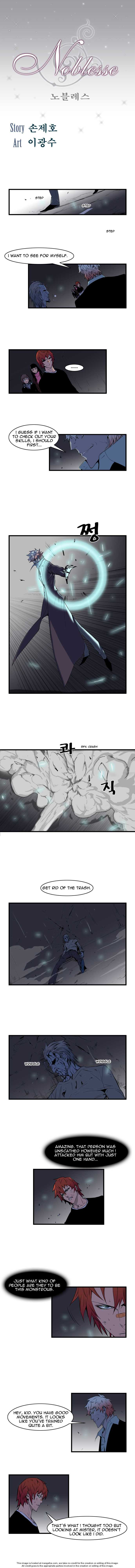 Noblesse 69 Page 1