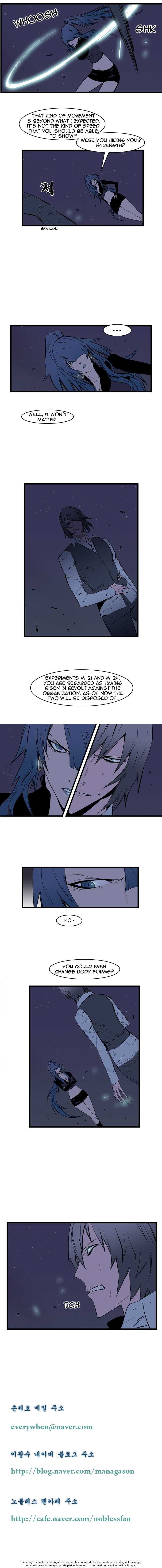 Noblesse 71 Page 4