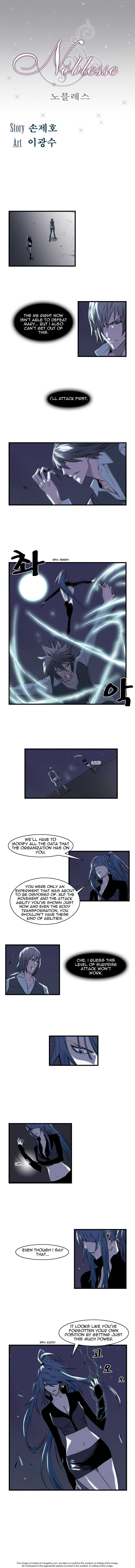 Noblesse 72 Page 1