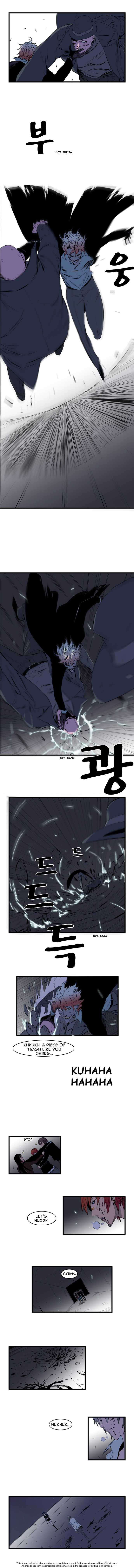 Noblesse 72 Page 3