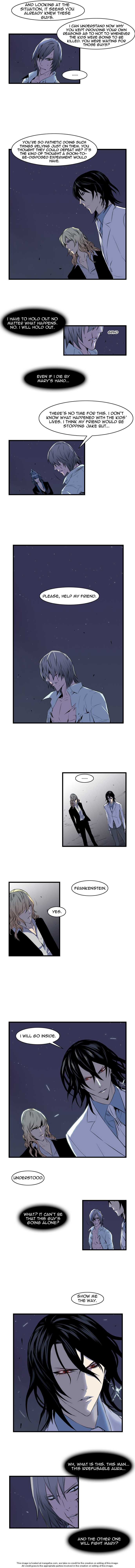 Noblesse 73 Page 2