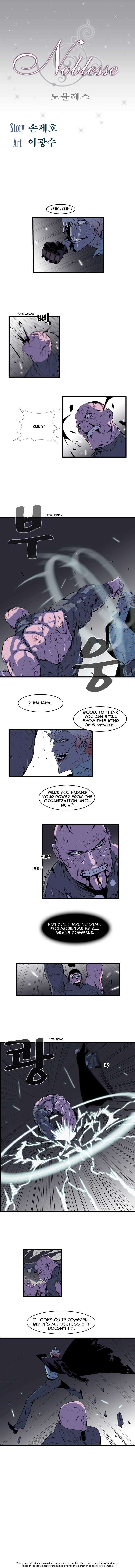 Noblesse 74 Page 1