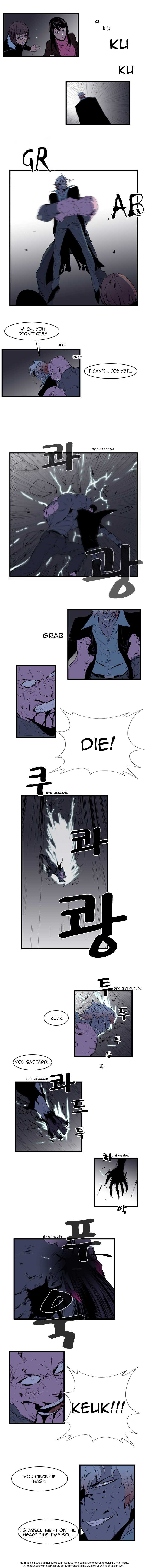 Noblesse 75 Page 2