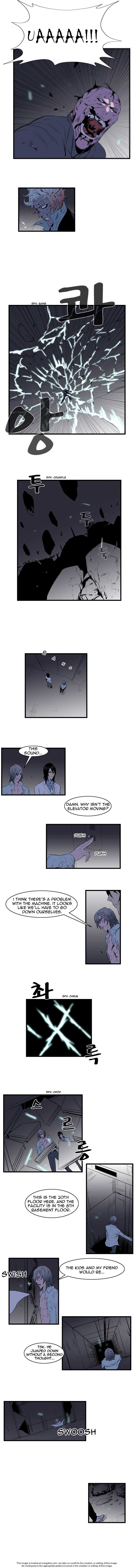 Noblesse 75 Page 3