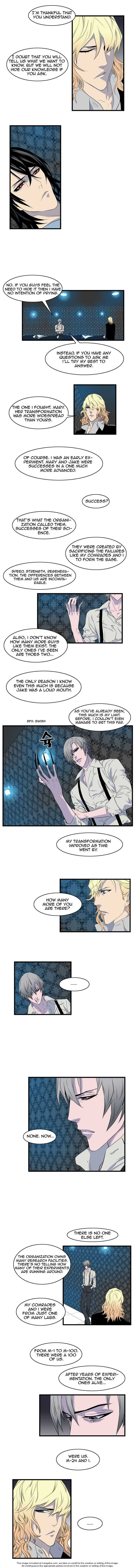 Noblesse 79 Page 2