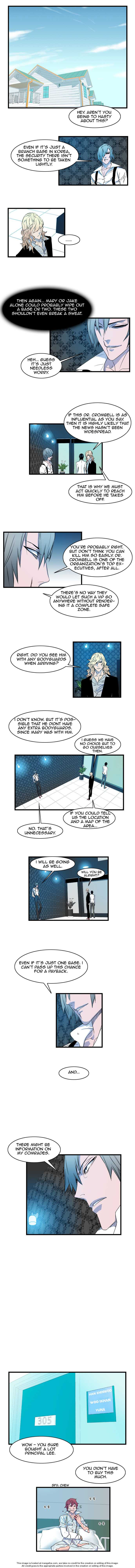 Noblesse 81 Page 2